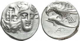 MOESIA. Istros. Drachm (4th century BC)