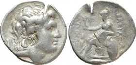 THRACE. Byzantion. Countermarked on a Kyzikos Tetradrachm in the name and types of Lysimachos (305-281 BC)