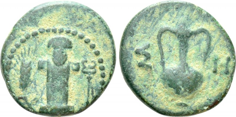 THRACE. Sestos. Ae (Circa 300 BC)