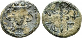 THRACE. Sestos. Ae (Late 2nd century BC)