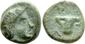 KINGS OF THRACE. Uncertain ruler. Ae (5th-4th BC)