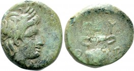 KINGS OF THRACE. Hebryzelmis (Circa 389-383 BC). Ae