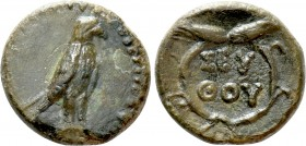 KINGS OF THRACE. Seuthes III (Circa 323-316 BC). Ae