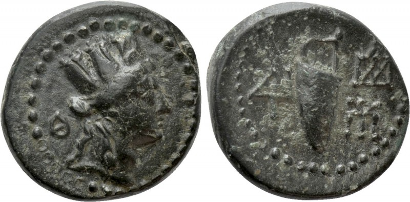 CILICIA. Tarsos (as Antiocheia). Ae (Time of Antiochos IV of Syria, 175-164 BC)