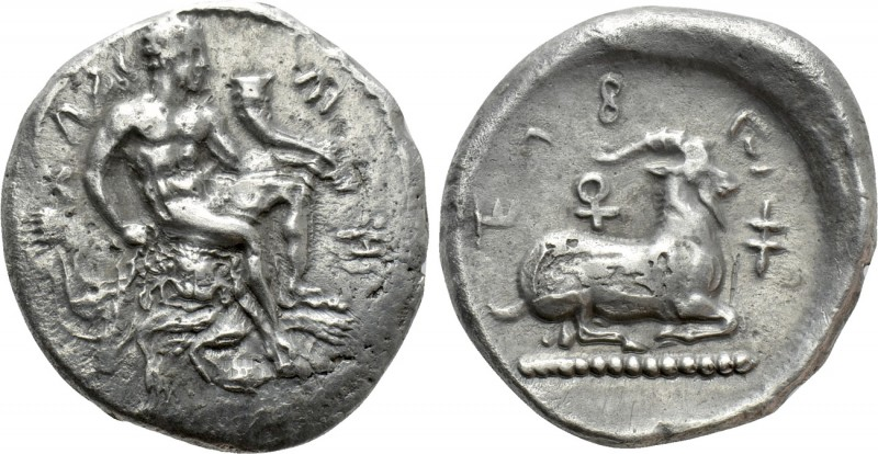 CYPRUS. Salamis. Evagoras I (Circa 411-374 BC). Stater
