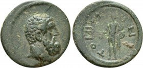 MOESIA INFERIOR. Tomis. Pseudo-autonomous. Time of the Antonines (138-192). Ae