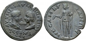 THRACE. Mesambria. Philip I 'the Arab', with Otacilia Severa (244-249). Ae