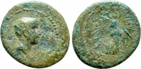 IONIA. Smyrna. Britannicus (41-55). Ae. Philistos and Eikadios, magistrates
