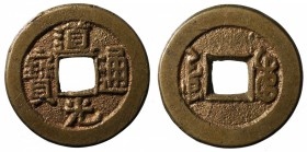 Cina. Dinastia Qing. Daoguang 1821-1850 Pechino (Board of works) Cash gr. 3,89 mm 22,3