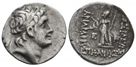 Kings of Cappadocia, Ariarathes VI Epiphanes Philopator 130-116 BC, AR drachm, uncertain mint Diademed head of Ariarathes VI right Athena standing lef...