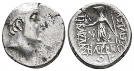 Kings of Cappadocia, Ariobarzanes I Philoromaios 96-63 BC, Eusebeia mint, dated year 29 = 67/66 BC Diademed head of Ariobarzanes I right Athena standi...