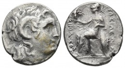 Kings of Thrace, Lysimachos 323-281 BC, undetermined mint, 3rd cent. BC. Diademed head of the deified Alexander the Great right, wearing diadem with h...