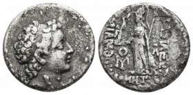 Kings of Cappadocia, Ariarathes VII Philometor 116-101 BC, AR drachm, Eusebeia mint, year 8 or 9 = 108/106 BC Diademed head of Ariarathes VII right At...