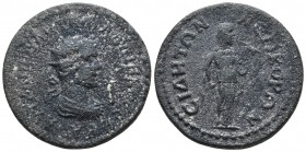 Pamphylia, Side, Gallienus 253-268 AD, AE 10 assaria Radiate, draped and cuirassed bust of Gallienus right. In front I = mark of value Apollo standing...