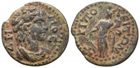 Lydia, Tripolis, pseudo-autonomous issue, ca .2-3 cent AD, AE Draped bust od Demos right Tyche standing left, holding cornucopia and rudder set on glo...