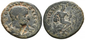 Bithynia, Nicomedia, Maximus as caesar 236-238 AD, AE Bare and draped bust of Maximus right Naked man seated on the rock, tree in front SNG Von Aulock...