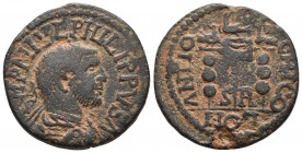 Pisidia, Antiochia, Philippus I 244-249 AD, AE Radiate, draped and cuirassed bust of Philippus I, seen from behind, right Vexilium between two legiona...