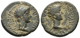 Thrace, uncertain mint, King Rhometalces I and Augustus, ca. 11 BC - 12 AD, AE Diademed head of Rhometalces I right Bare head of Augustus right RPC I ...