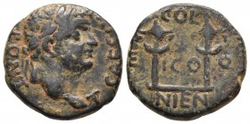 Galatia, Iconium, Titus as caesar 69-79 AD, AE Laureate head of Titus right Star between two standards RPC II 1610 19.3mm / 5g