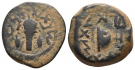Judaea, Jewish War 66-70 AD, Jerusalem Mint, year 4 = 69/70 AD, AE Chalice Lulav flanked by etrogs Hendin 1369 19.5mm / 5.6g