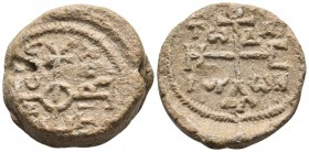 Byzantine lead seal, Constantine(?), c. IX century  Cruciform monogram: θ central, down B, right K. Angles: (KO)N- C(T)A/ (N)TI-...υ Cruciform invocat...
