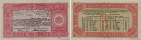 Country : BULGARIA  Face Value : 5000 Leva Non émis  Date : 15 décembre 1942  Period/Province/Bank : Bulgarian National Bank  Catalogue reference : P....