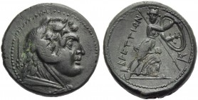 Bruttium, The Brettii, Didrachm, c. 211-208 BC