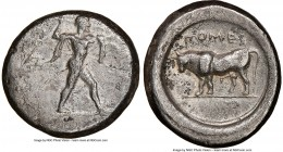 LUCANIA. Poseidonia. Ca. 470-420 BC. AR stater (20mm, 10h). NGC VF, brushed. ΠΟΣEΣ, Poseidon striding right, nude but for chlamys spread across should...