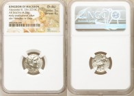 MACEDONIAN KINGDOM. Alexander III the Great (336-323 BC). AR drachm (17mm, 4.28 gm, 12h). NGC Choice AU 5/5 - 4/5. Posthumous issue of Sardes, ca. 319...