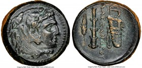 MACEDONIAN KINGDOM. Alexander III the Great (336-323 BC). AE unit (18mm, 6h). NGC Choice XF. Early posthumous issue of Miletus, under Philip III Arrhi...
