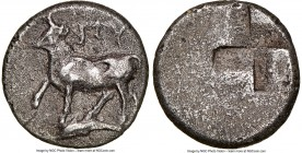 THRACE. Byzantium. Ca. 350-300 BC. AR half-siglos or hemidrachm(13mm). NGC XF. Bull standing left on dolphin left; ΠY above / Quadripartite incuse squ...