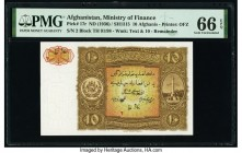 Afghanistan Ministry of Finance 10 Afghanis ND (1936) / SH1315 Pick 17r Remainder PMG Gem Uncirculated 66 EPQ.   HID09801242017  © 2020 Heritage Aucti...