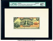 Bolivia Banco Nacional de Bolivia 1 Boliviano 1.1.1892 Pick S211fp; S211bp Front and Back Proofs PMG Superb Gem Unc 67 EPQ (2).   HID09801242017  © 20...