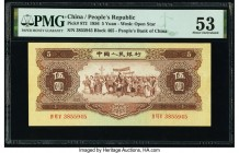 China People's Bank of China 5 Yuan 1956 Pick 872 S/M#C283-43 PMG About Uncirculated 53.   HID09801242017  © 2020 Heritage Auctions | All Rights Reser...