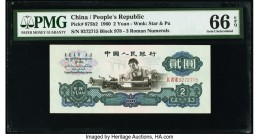 China People's Bank of China 2 Yuan 1960 Pick 875b2 PMG Gem Uncirculated 66 EPQ.   HID09801242017  © 2020 Heritage Auctions | All Rights Reserved