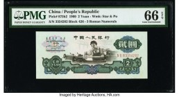China People's Bank of China 2 Yuan 1960 Pick 875a2 PMG Gem Uncirculated 66 EPQ.   HID09801242017  © 2020 Heritage Auctions | All Rights Reserved
