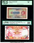 Hong Kong Mercantile Bank Ltd. 100 Dollars 1974 Pick 245 KNB21a PMG Choice About Unc 58 EPQ; Malta Government of Malta 2 Shillings 6 Pence ND (1940) P...