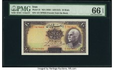 Iran Bank Melli 10 Rials ND (1936) / AH1315 Pick 31 PMG Gem Uncirculated 66 EPQ. Great embossing.   HID09801242017  © 2020 Heritage Auctions | All Rig...