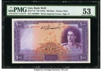 Iran Bank Melli 100 Rials ND (1944) Pick 44 PMG About Uncirculated 53.   HID09801242017  © 2020 Heritage Auctions | All Rights Reserved