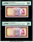 Iran Bank Melli 100 Rials ND (1954) / SH1333 Pick 67 Two Consecutive Examples PMG Choice About Unc 58 (2).   HID09801242017  © 2020 Heritage Auctions ...