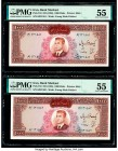 Iran Bank Markazi 1000 Rials ND (1965) Pick 83 Two Consecutive Examples PMG About Uncirculated 55 (2).   HID09801242017  © 2020 Heritage Auctions | Al...