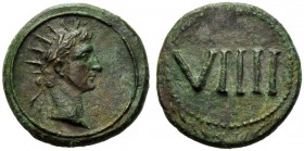 Time of Tiberius, Tessera, Rome, c. AD 17