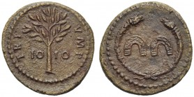 Anonymous, Quadrans or Tessera, Rome, c. AD 81-96