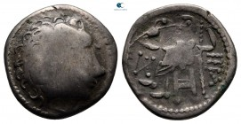 Eastern Europe. Imitations of Alexander III and his successors 300-100 BC. Drachm AR