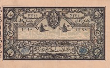 Afghanistan, 50 Rupees, 1919, XF, p4