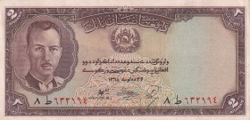 Afghanistan, 2 Afghanis, 1939, UNC(-), p21