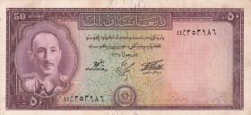Afghanistan, 50 Afghanis, 1957, UNC(-), p33c