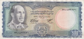 Afghanistan, 500 Afghanis, 1967, XF, p45