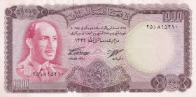 Afghanistan, 1.000 Afghanis, 1967, XF(+), p46a