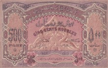 Azerbaijan, 500 Rubles, 1820, UNC(-), p7